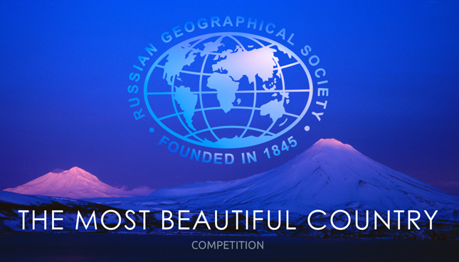 The Most Beautiful Country competition
