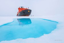 Nuclear-powered icebreaker «50 Let Pobedy» #11