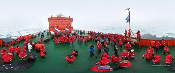 Nuclear-powered icebreaker «50 Let Pobedy» #6