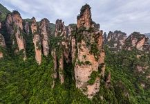 Zhangjiajie National Forest Park #15