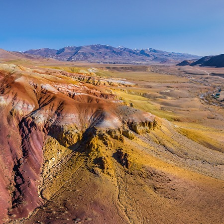 Colorful Mountains of Kyzyl-Chin (Mars). Altai, Russia