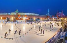Rink at the Red Square