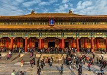 Forbidden City, Hall of Supreme Harmony. Beijing