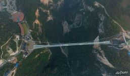 Above Zhangjiajie Glass Bridge